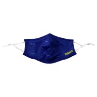 Textile Mund-Nasen-Maske Rieck Logistik